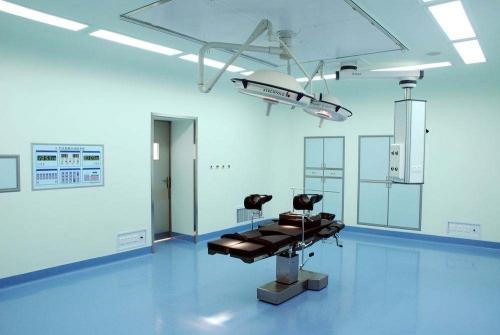 医院手术室工程